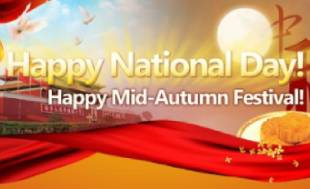 Kumthai: Holiday Notice for China's National Day and Mid-Autumn Festival 2020