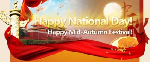 China-National-Day-and-Mid-Autumn-Festival-2020